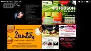Напечатаем и распространим рекламные листовки в Минске