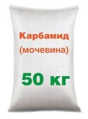 Карбамид,  селитра (минеральные удобрения)-- возможен экспорт