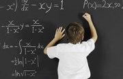 Занятия с учениками 1-5 классов у Вас дома