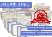 Воздушные фильтры для систем кондиционирования Минск