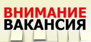 Приглашаю на работу Парикмахера в Сухарево   -высокий заработок +375(29)648-83-82