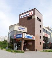 Офис в аренду 60м2 по ул. Сухаревская, 6