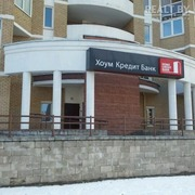 В аренду офис ул.Притыцкого-83 47м2 недорого