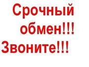 обменяю 2х комнатн.ул Асаналиева+моя доплата на трешку в Минске