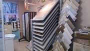 Действующий магазин плитки в Минске