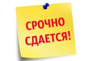 Сдаётся в аренду Комната Минск ул.Плеханова 69