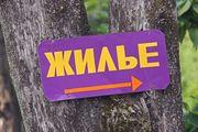 В аренду 1-комн Квартира ул.Кедышко 9