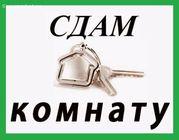 В аренду Комната ул.Жуковского 5 к.1