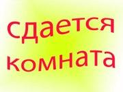 В аренду Комната ул.Академическая 23