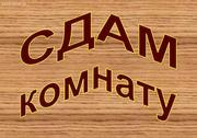 В аренду Комната ул.Космонавтов-3 к.2