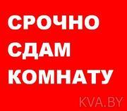 В аренду Комната ул.Плеханова 34