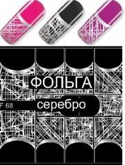 Водные наклейки для ногтей (слайдер-дизайн)