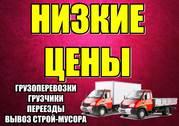 Грузоперевозки,  грузчики по Минску и области,  оперативно